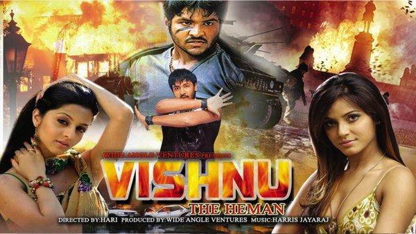Vishnu The He Man