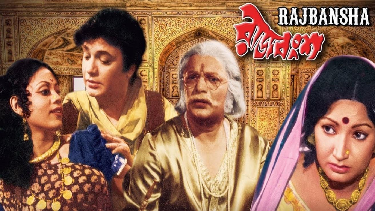 Rajbansha