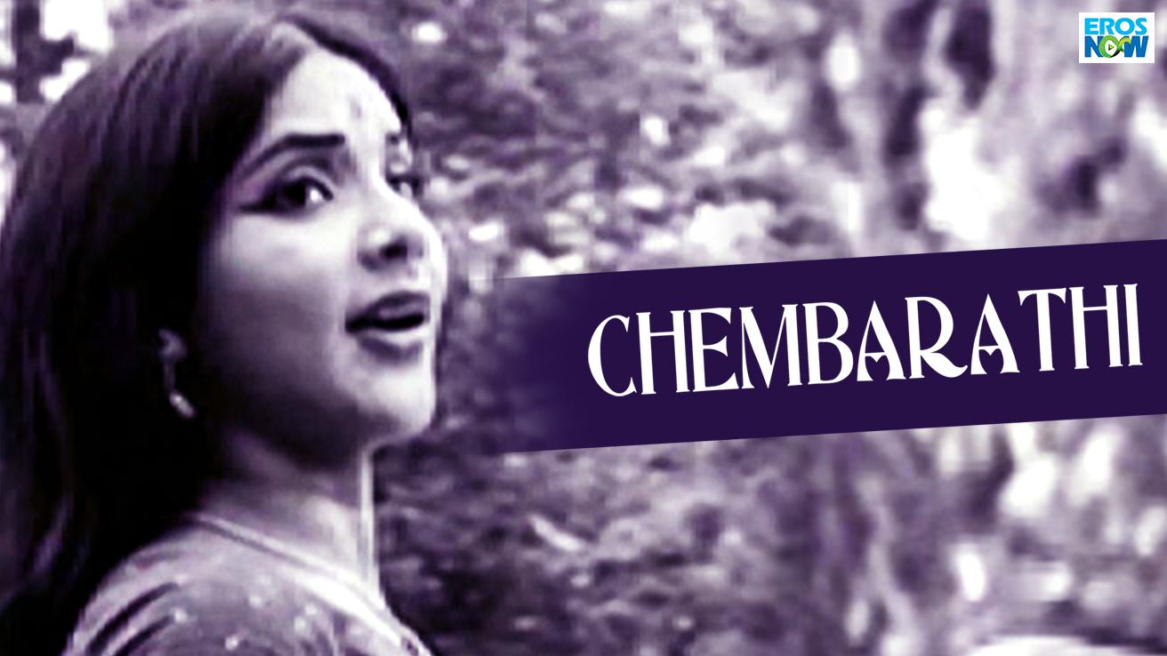 Chembarathi