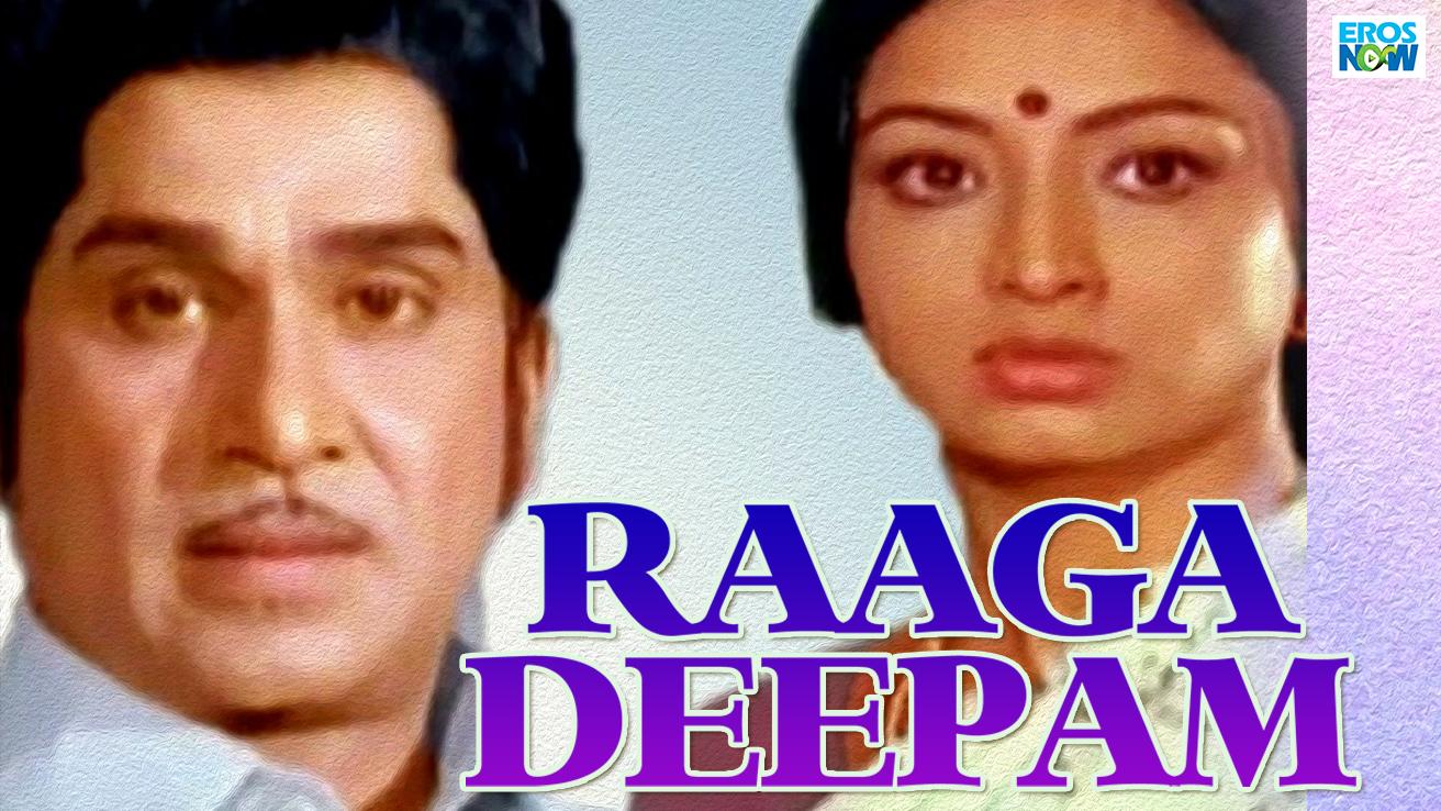 Raaga Deepam