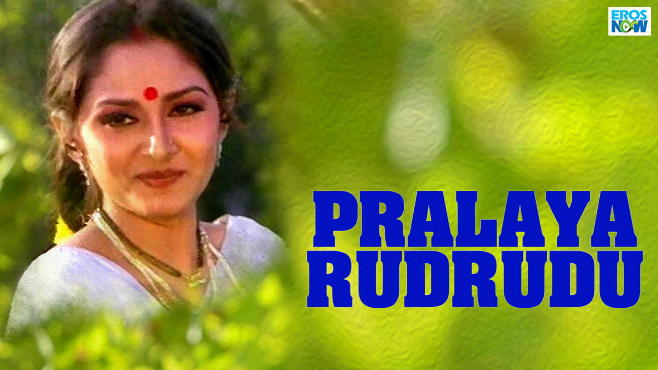 Pralaya Rudrudu