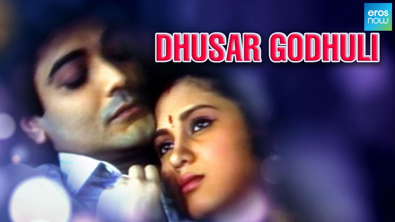 Dhusar Godhuli