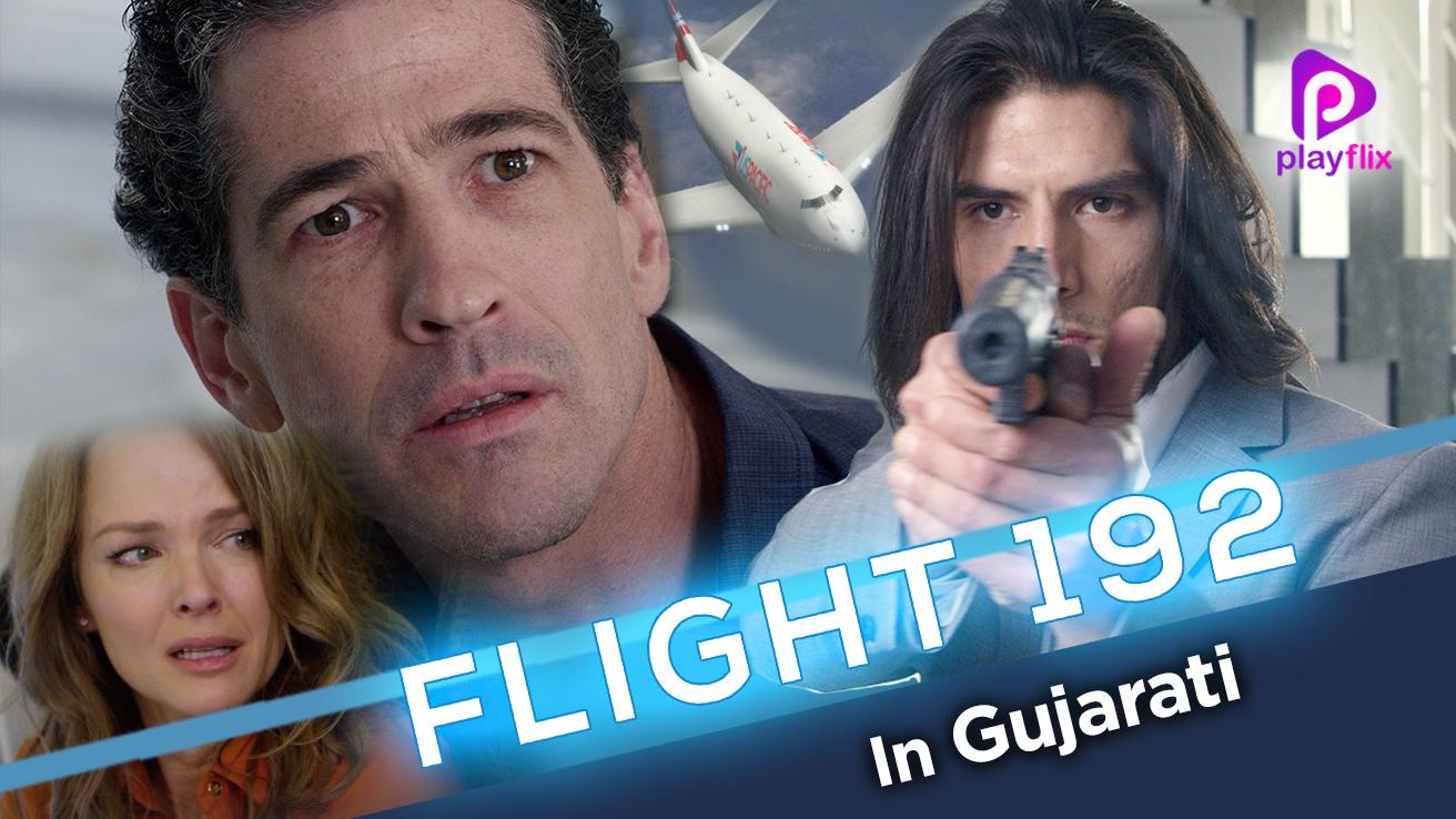 Flight 192