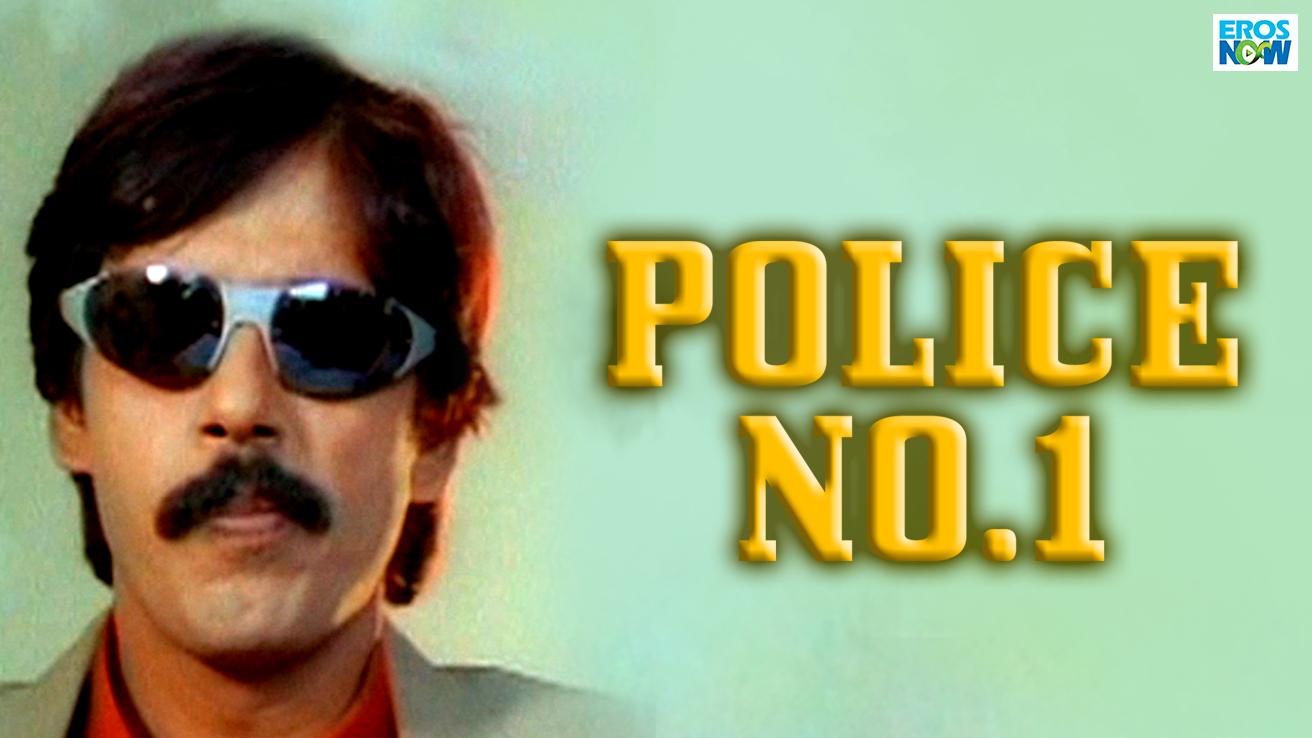 Police No. 1