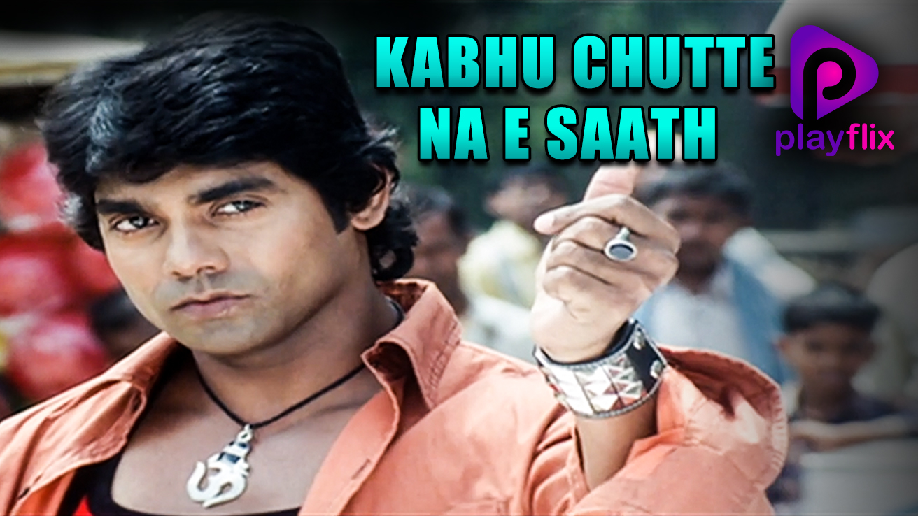 Kabhu Chutte Na E Saath