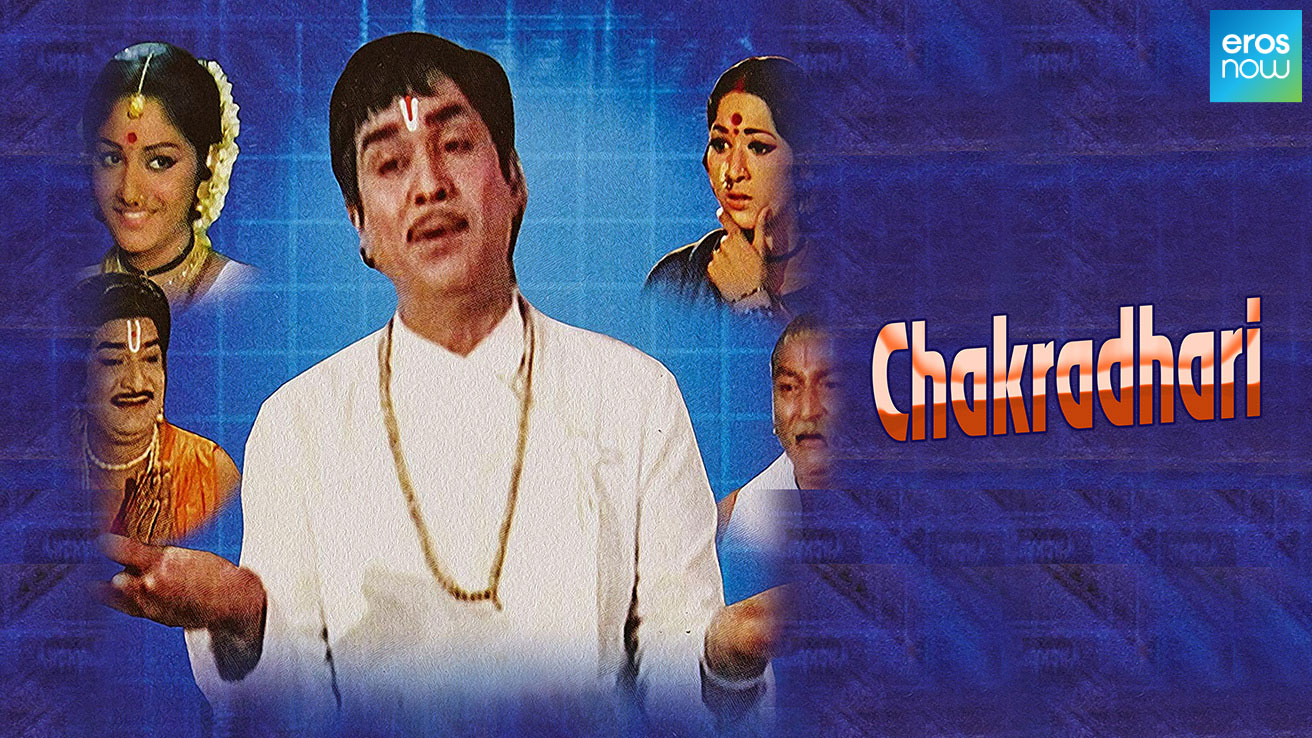 Chakradhari