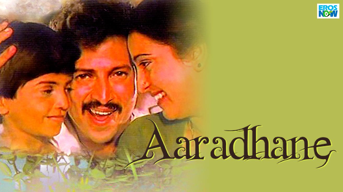 Aaradhane