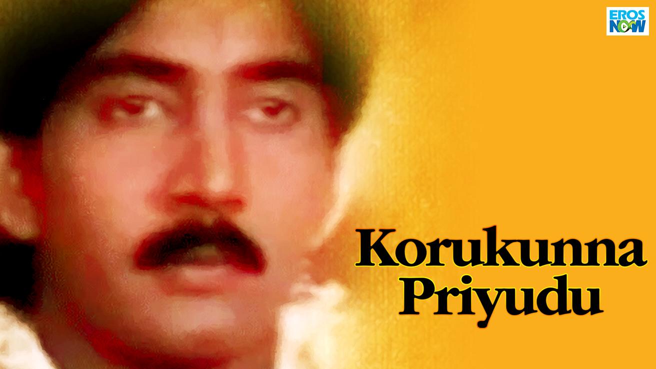 Korukunna Priyudu