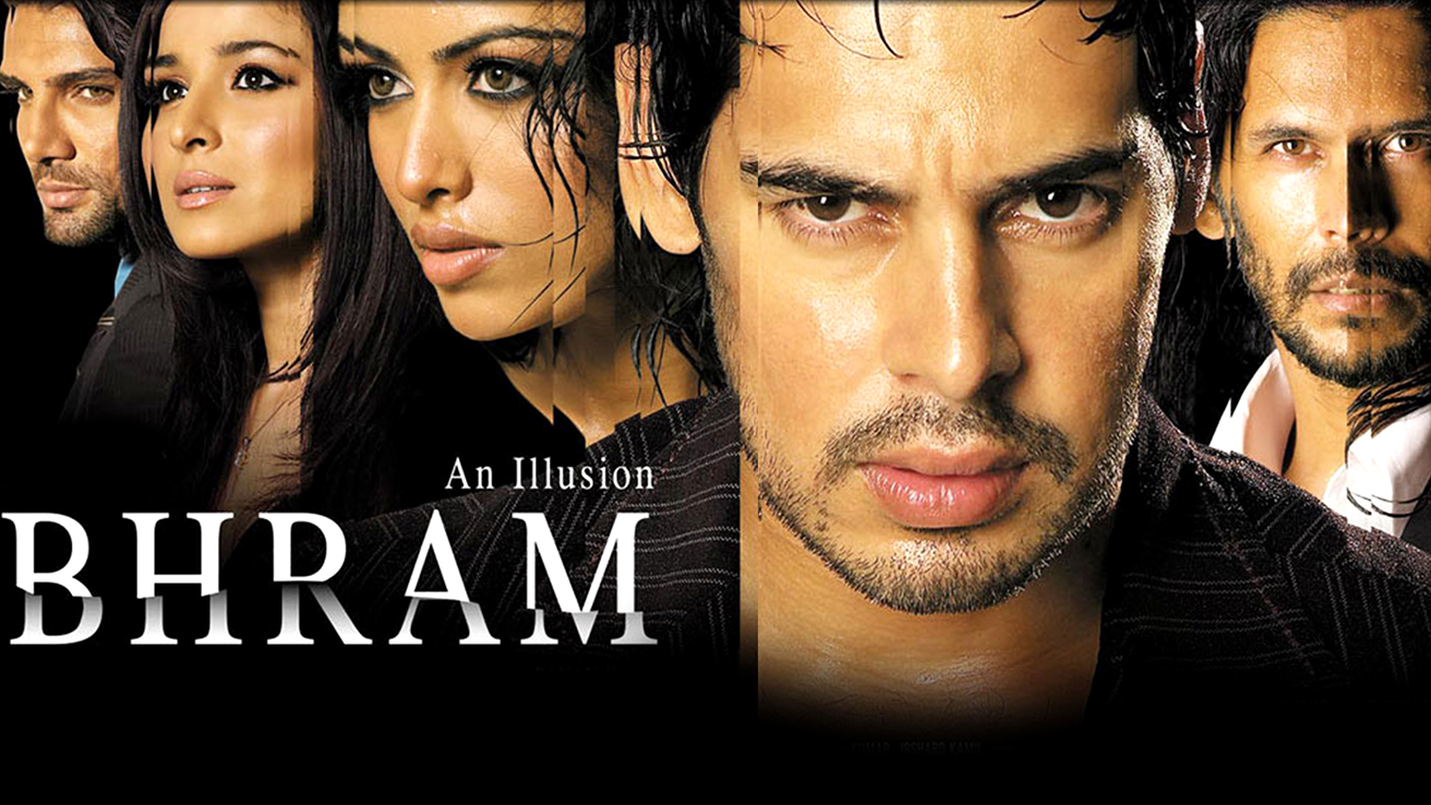 Bhram An Illusion