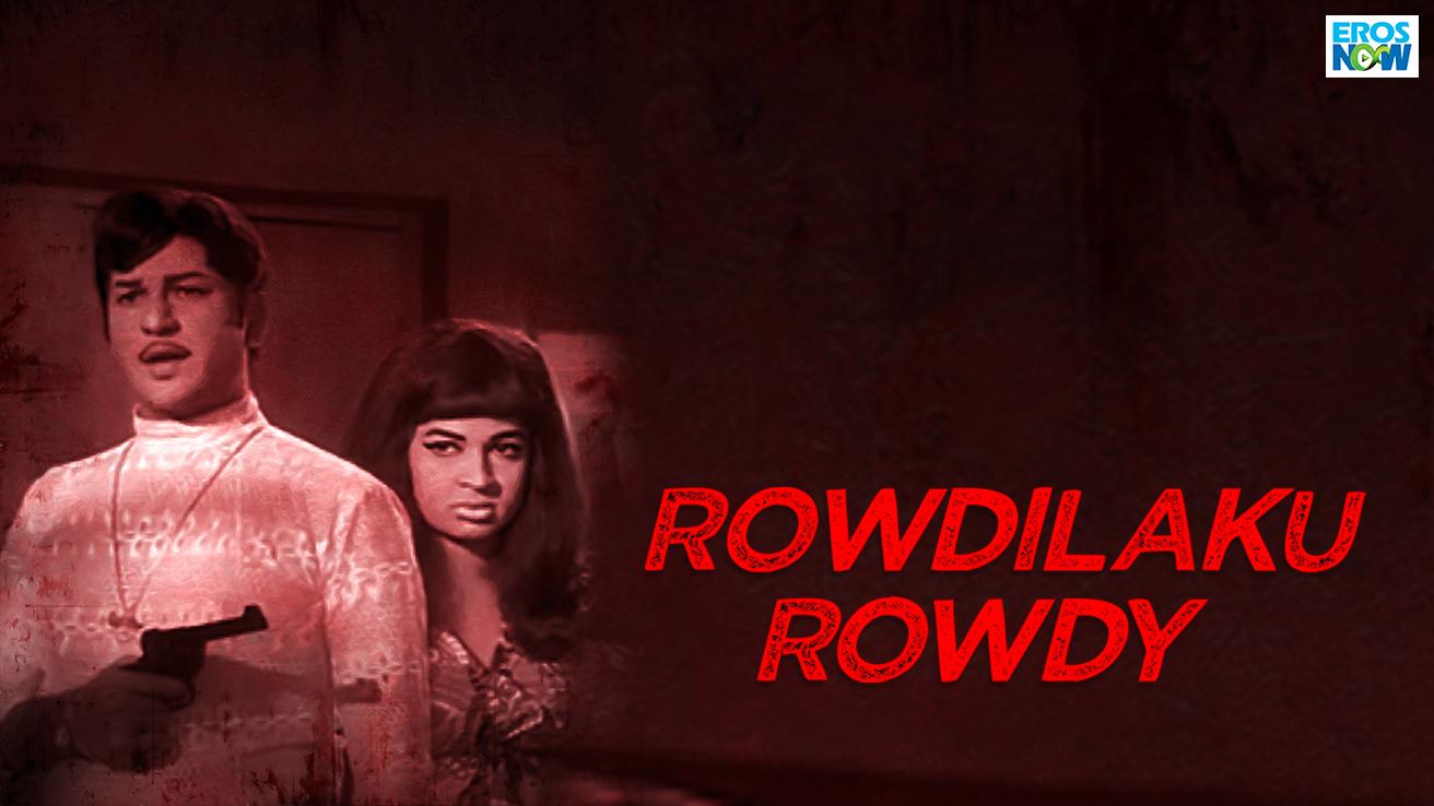 Rowdilaku Rowdy
