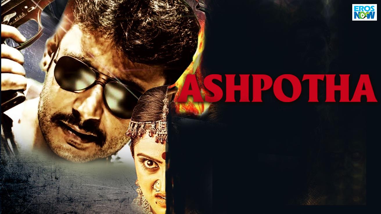 Ashpotha