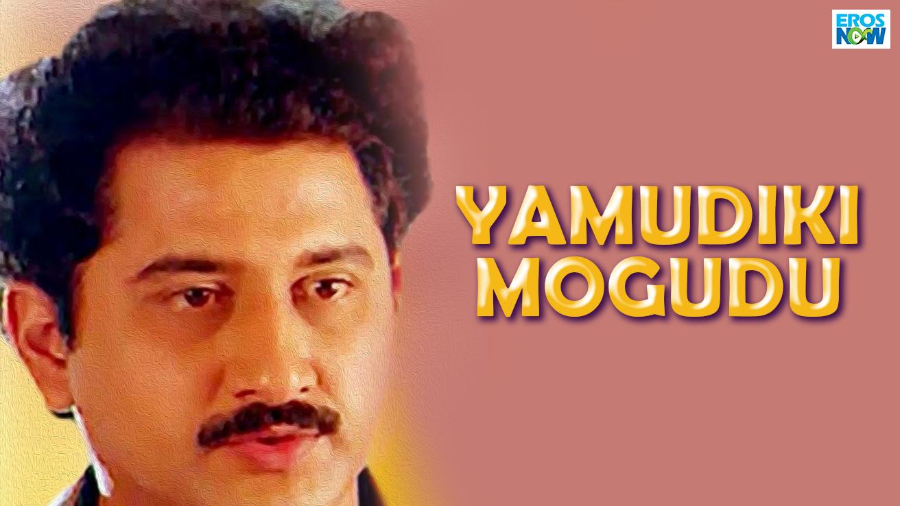 Yamudiki Mogudu