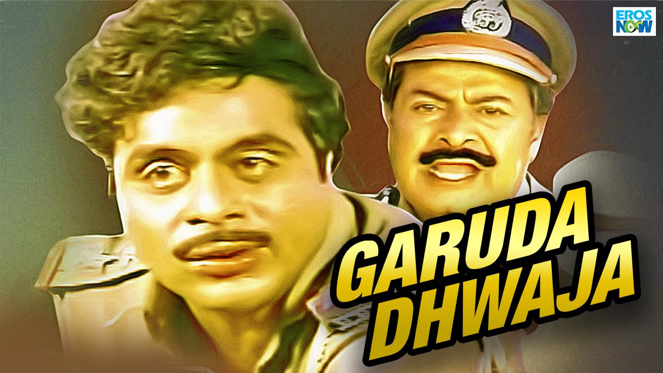 Garuda Dhwaja