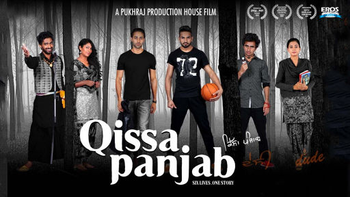 Qissa Panjab