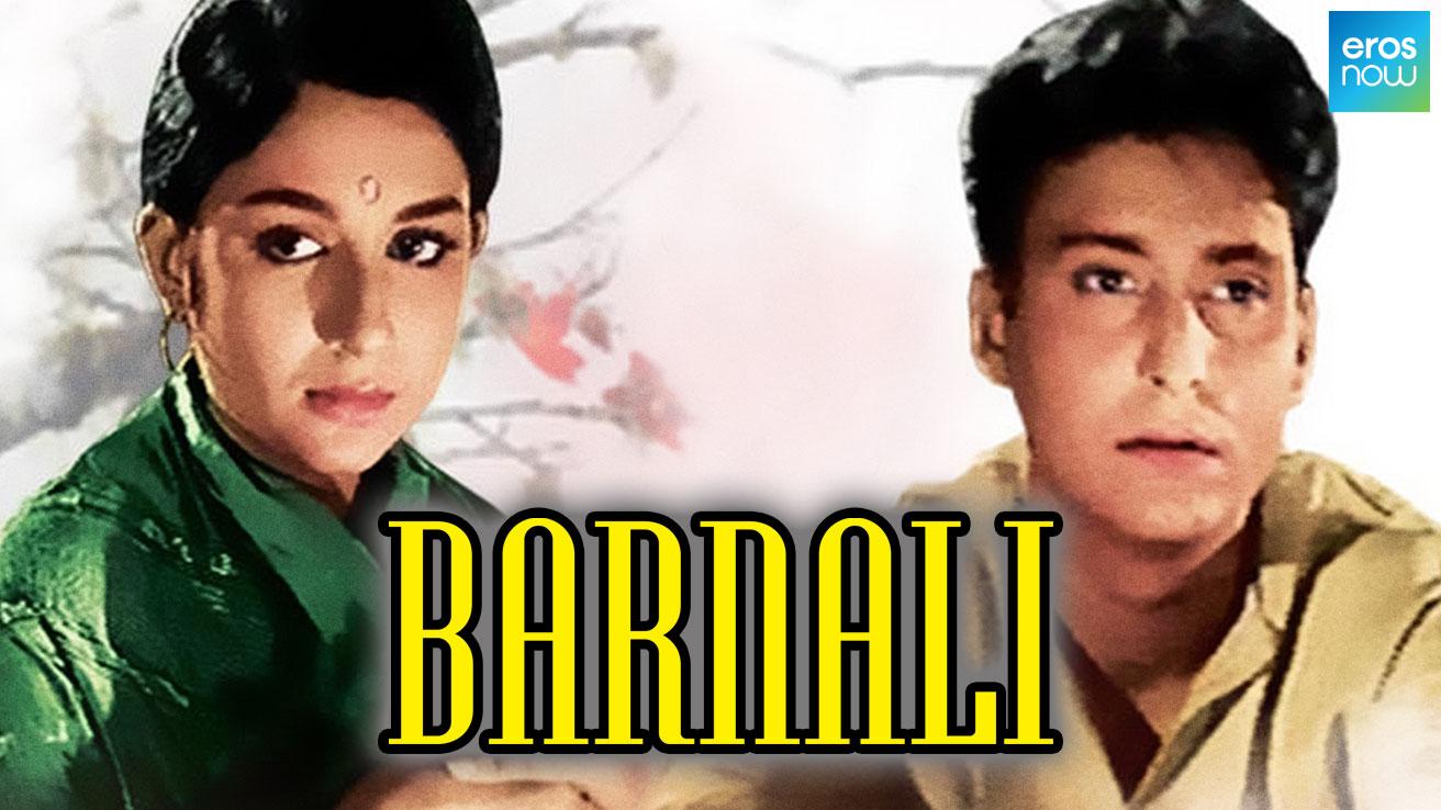 Barnali