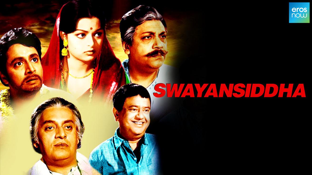 Swayansiddha