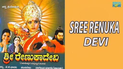 Sri Renuka Devi Mahatme
