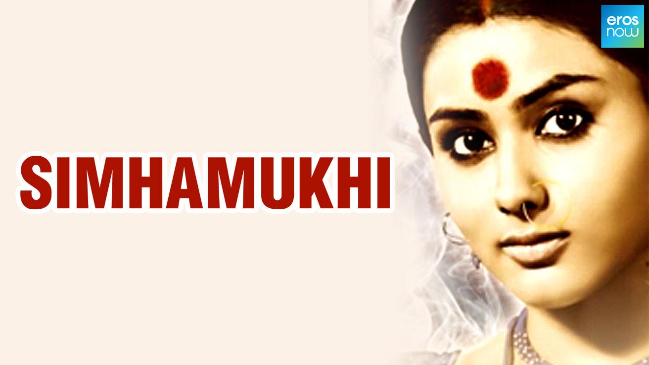 Simhamukhi