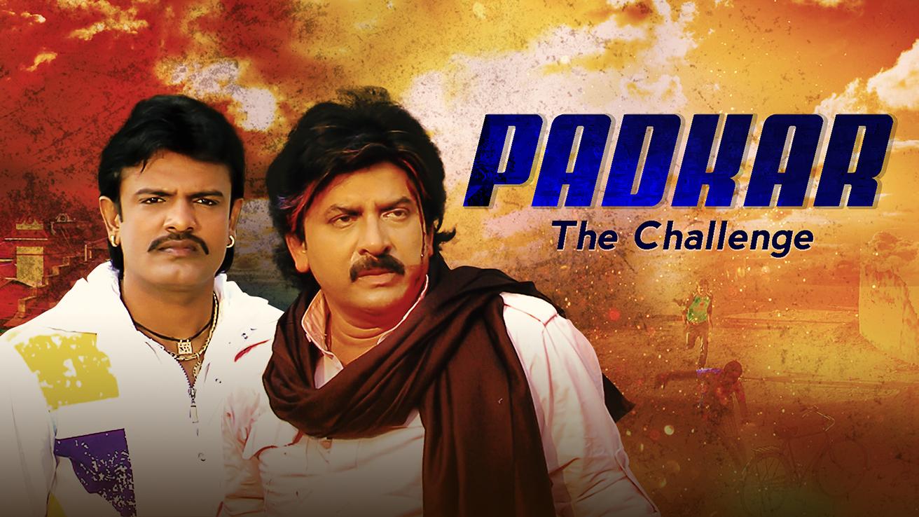 Padkar-The Challenge (Ek Prem Katha)