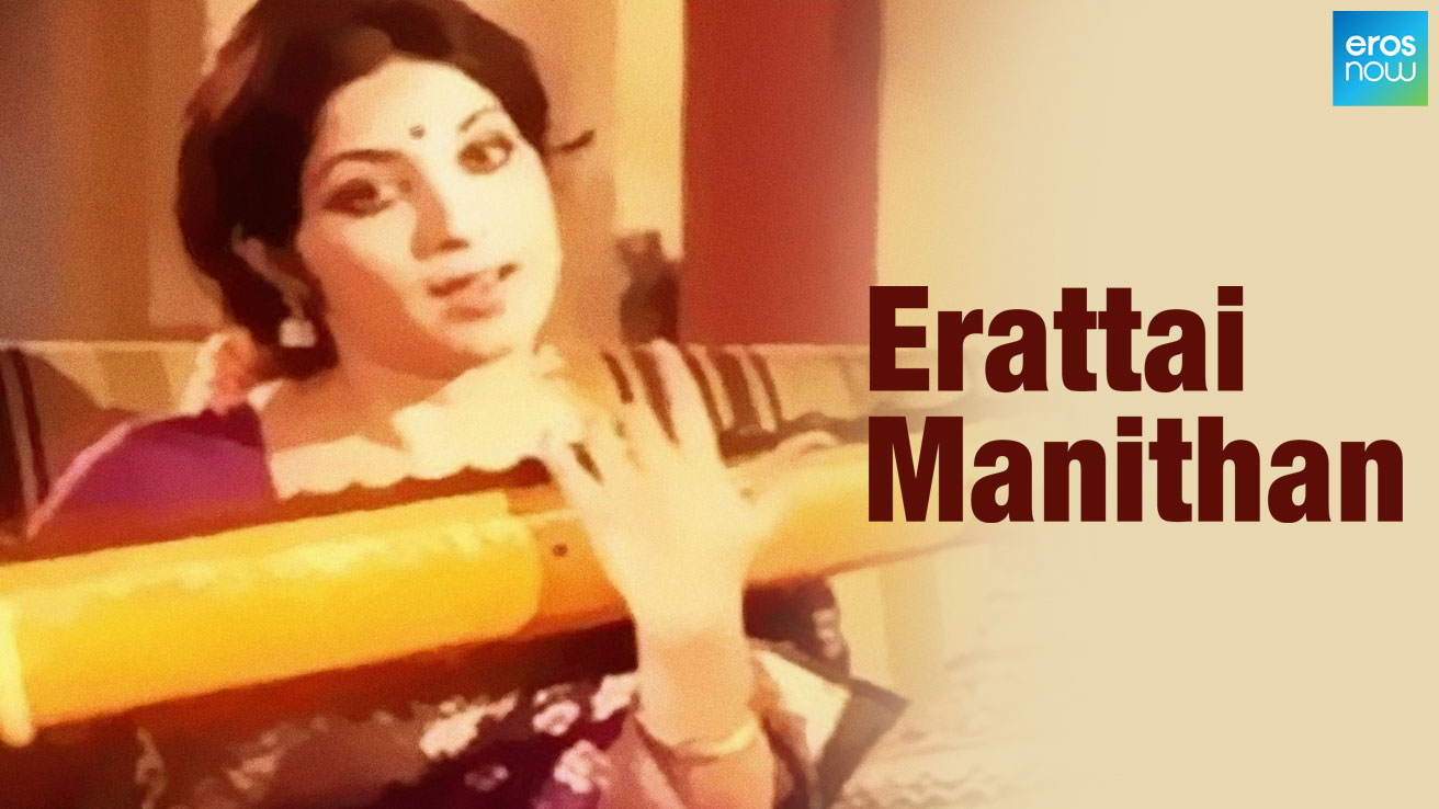 Erattai Manithan