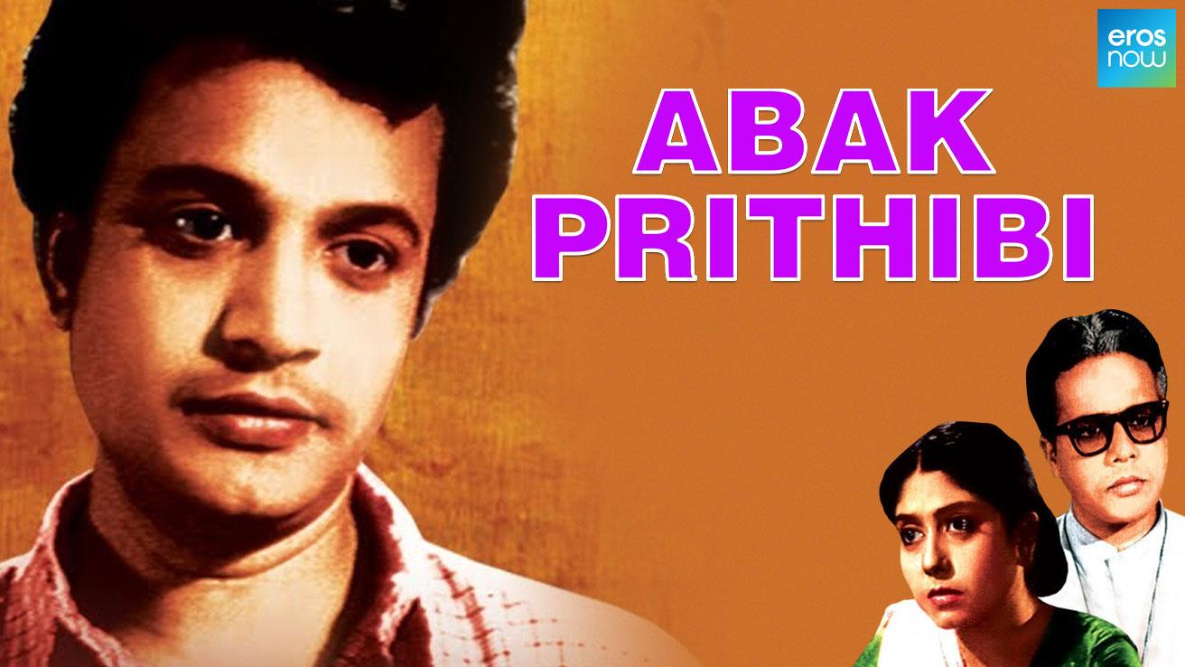 Abak Prithibi