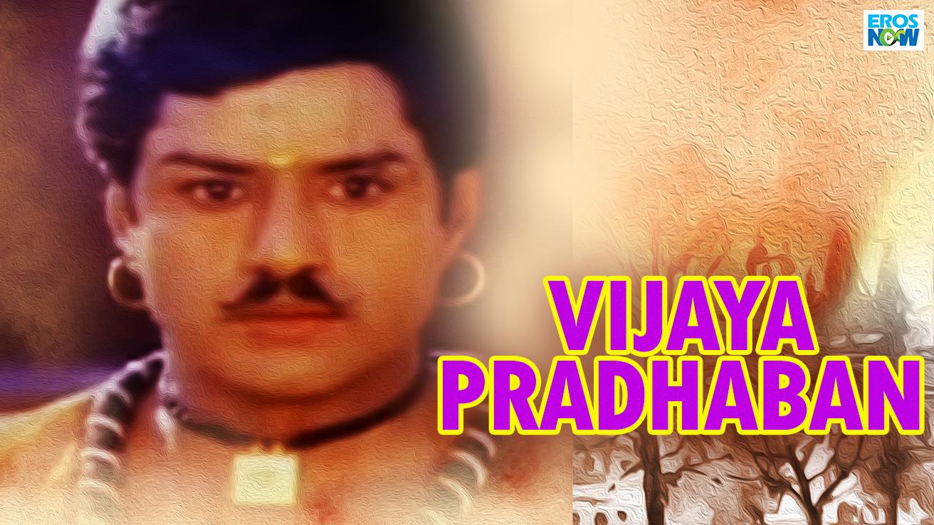 Vijaya Pradhaban