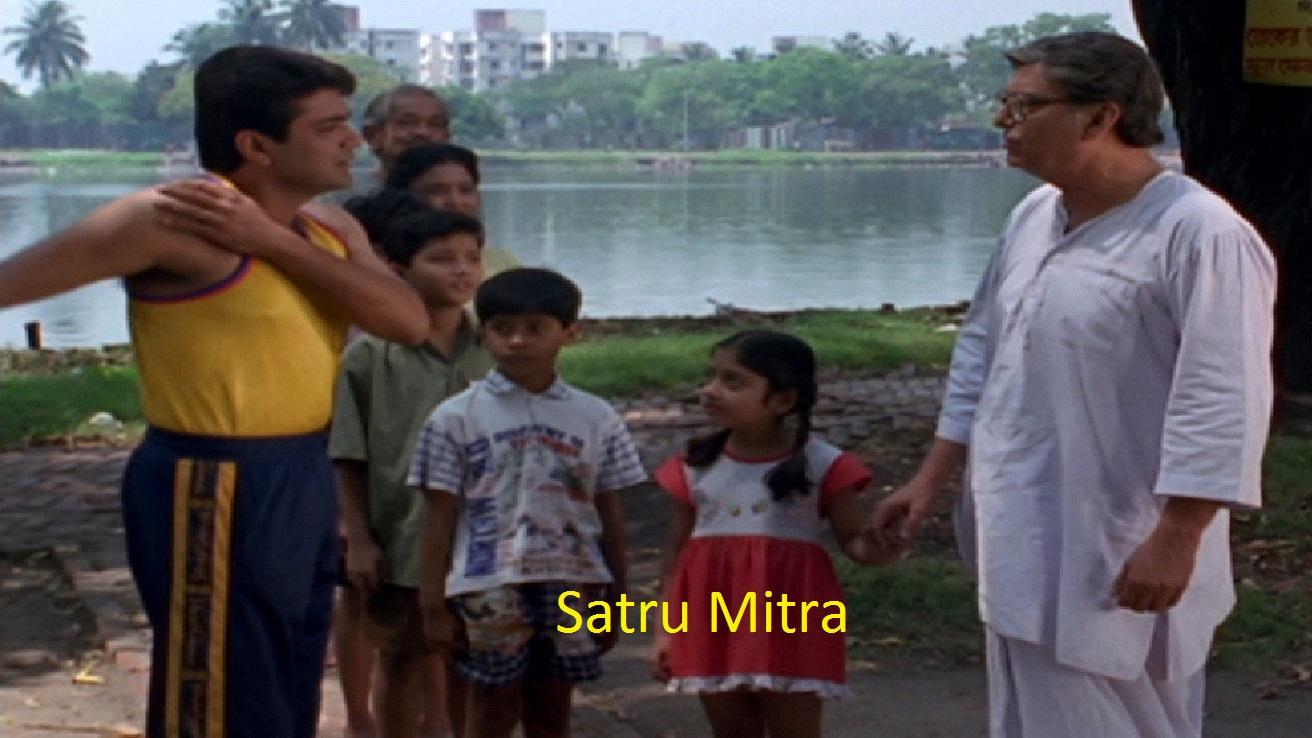 Satru Mitra
