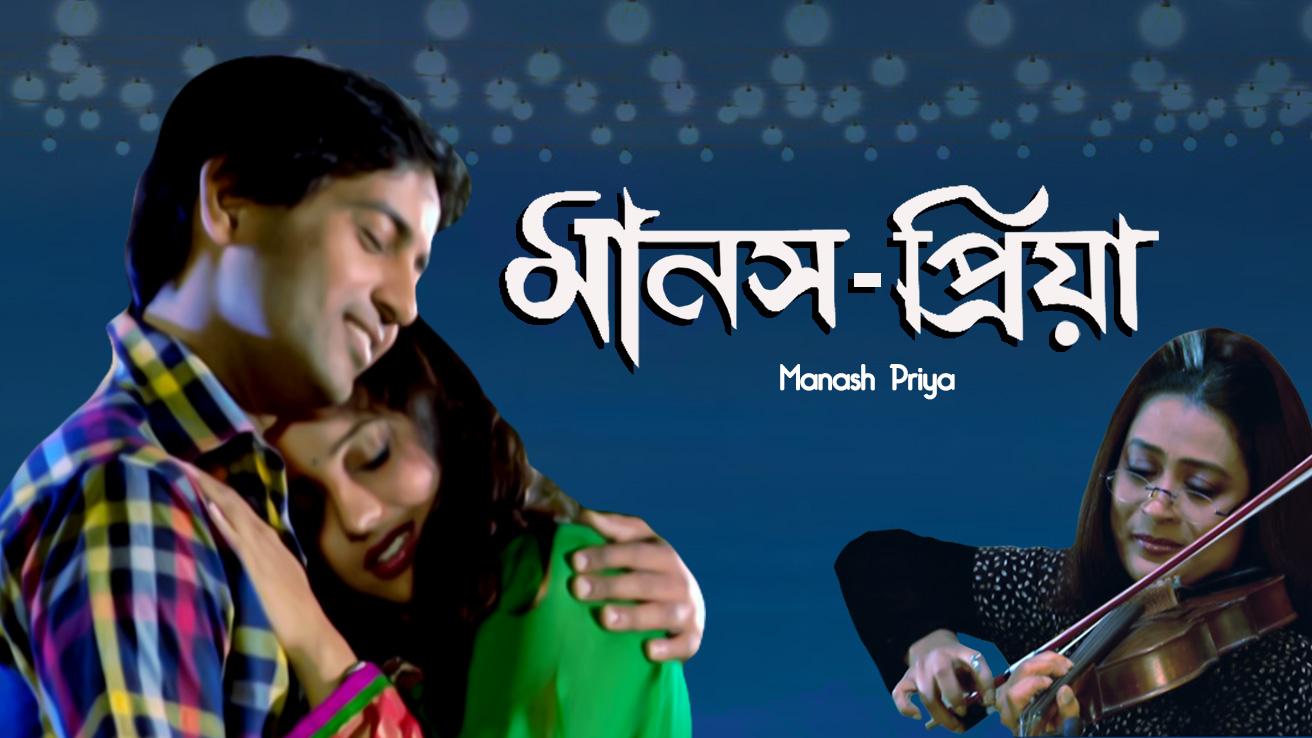 Manashpriya