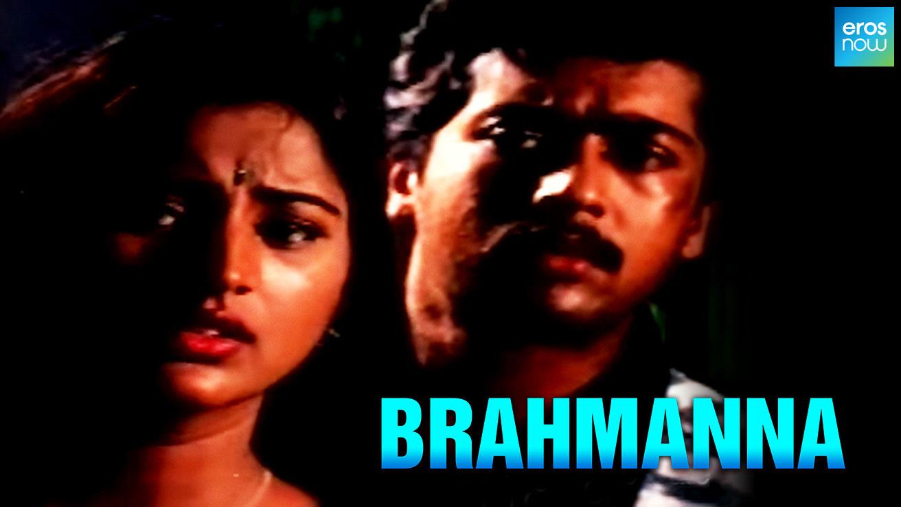Brahmanna