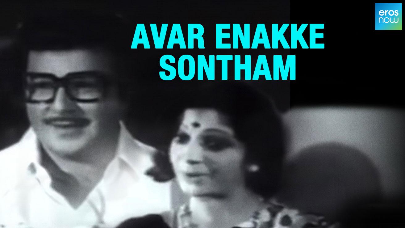 Avar Enakke Sontham