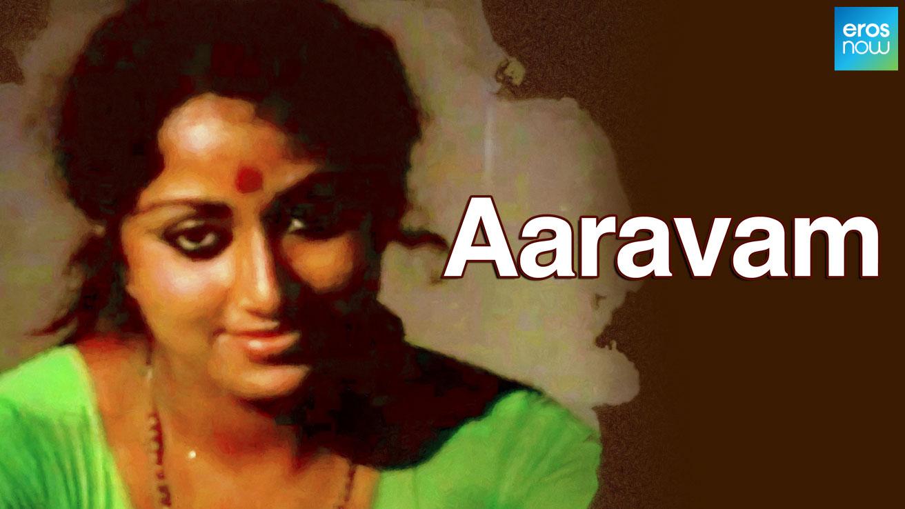 Aaravam