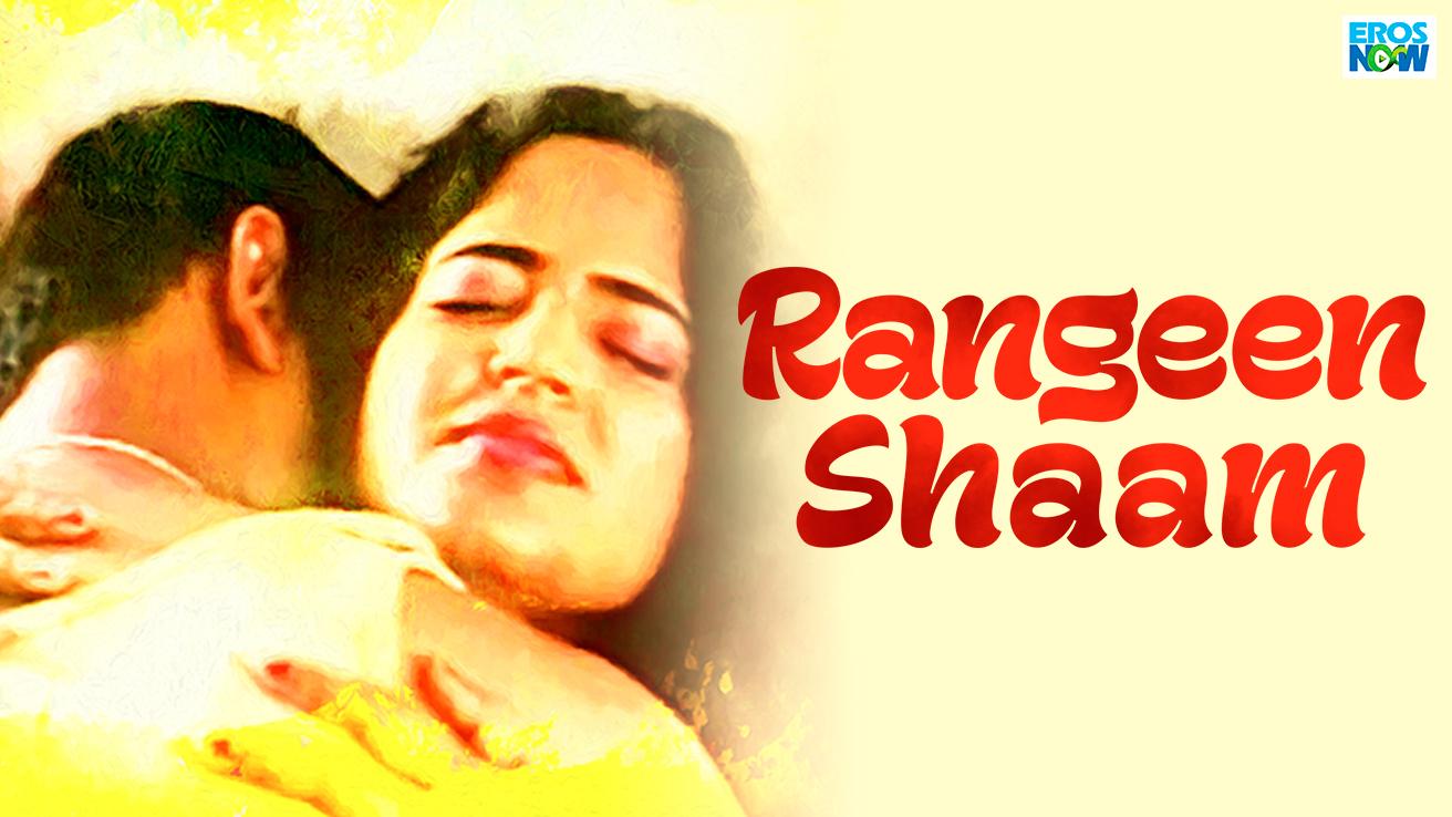 Rangeen Shaam