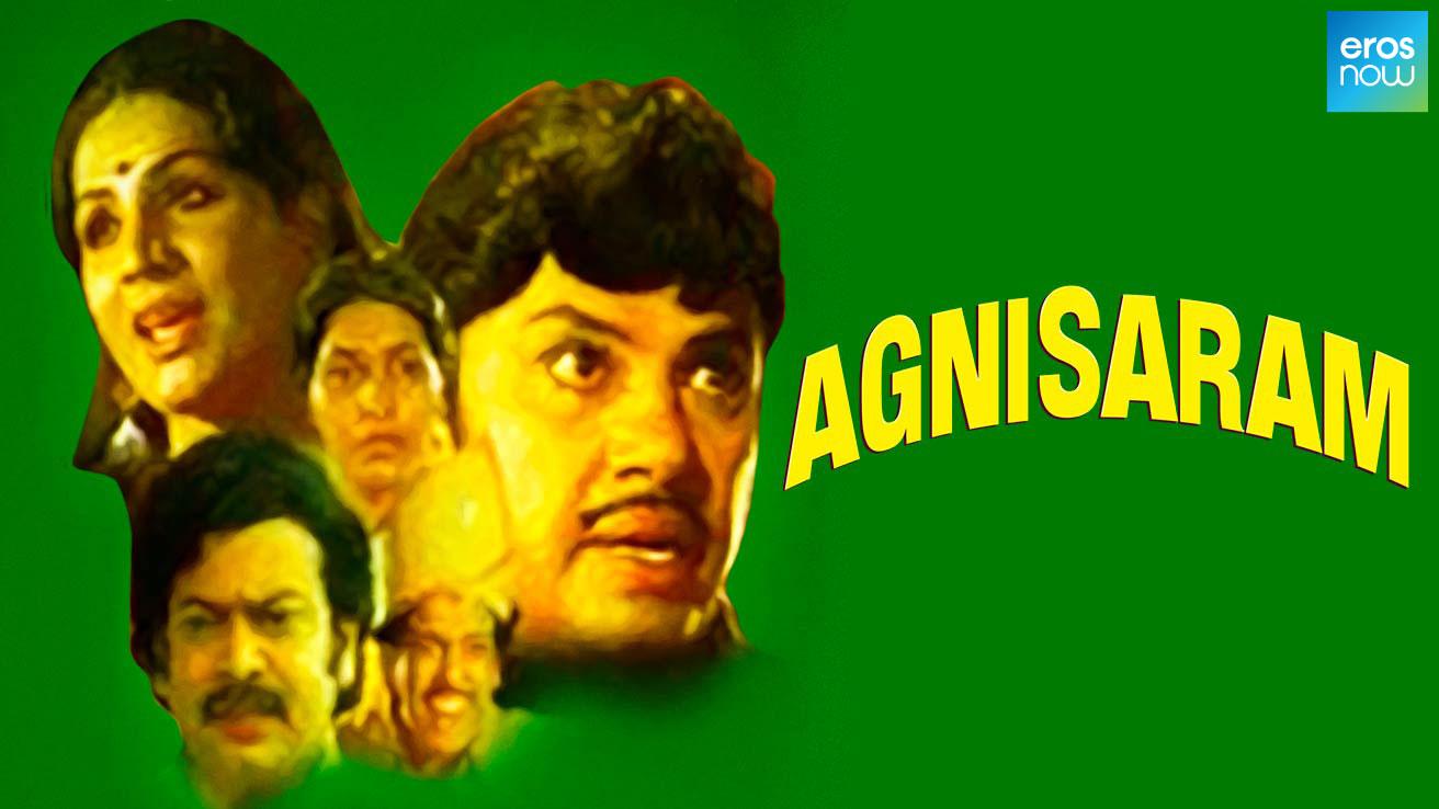 Agnisaram