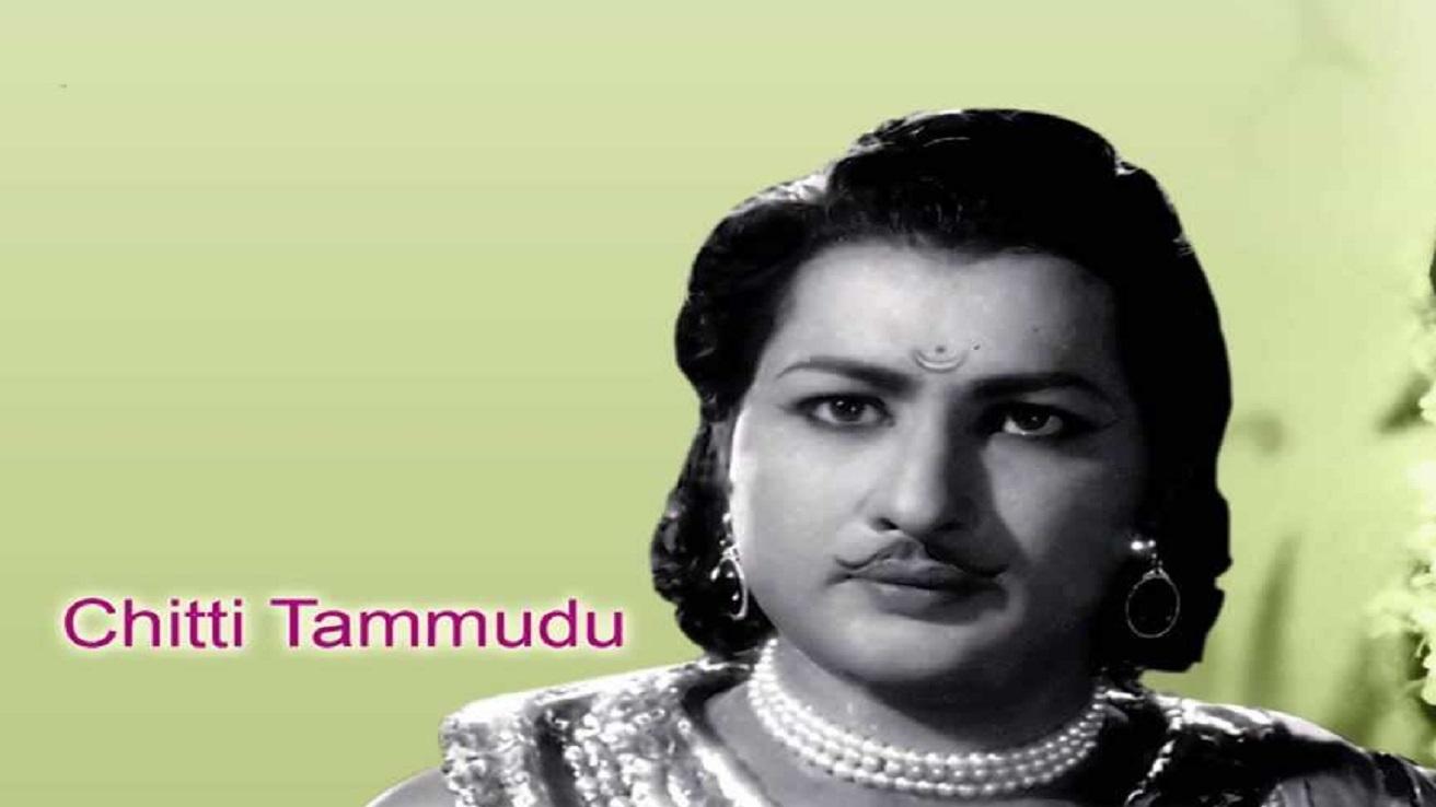 Chitti Tammudu