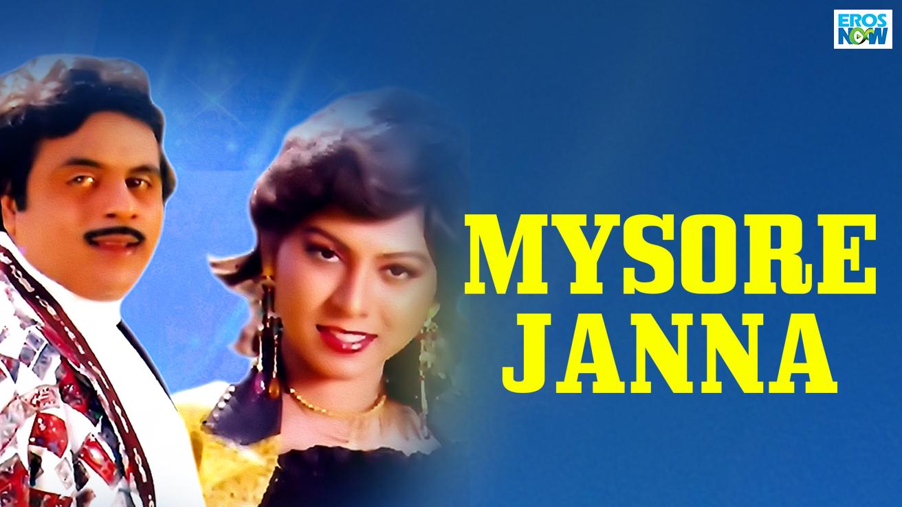 Mysore Janna