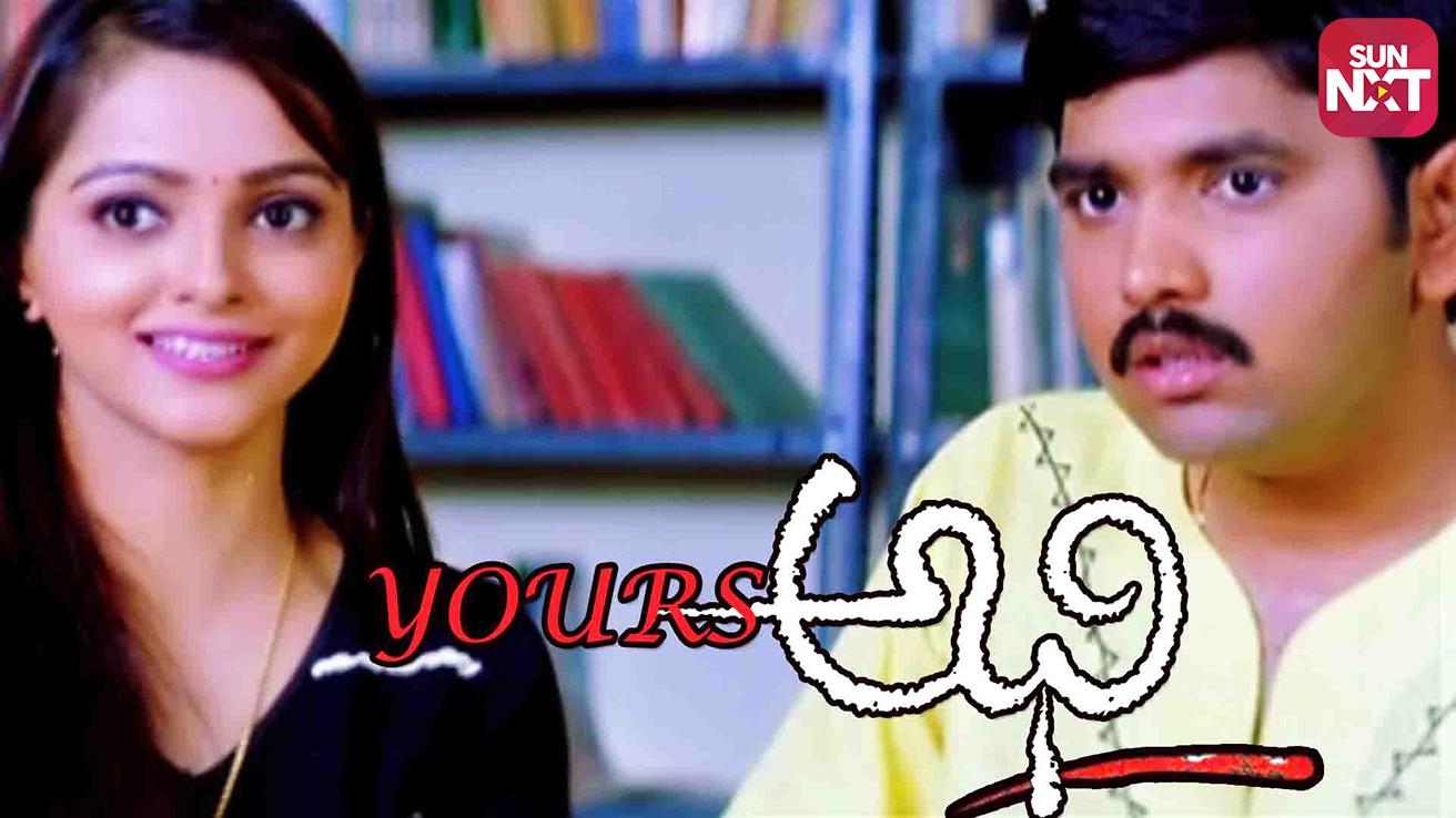 Yours Abhi