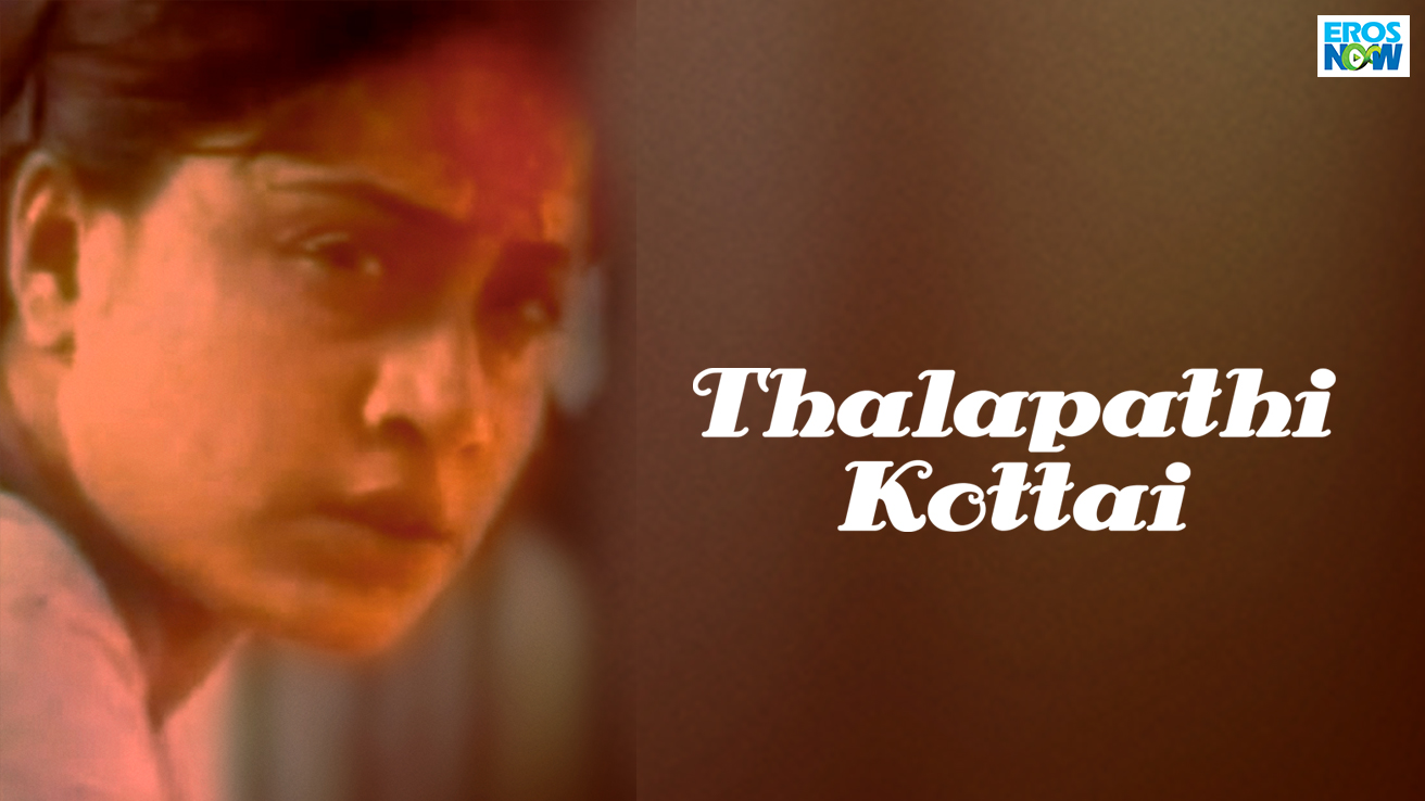 Thalapathi Kottai