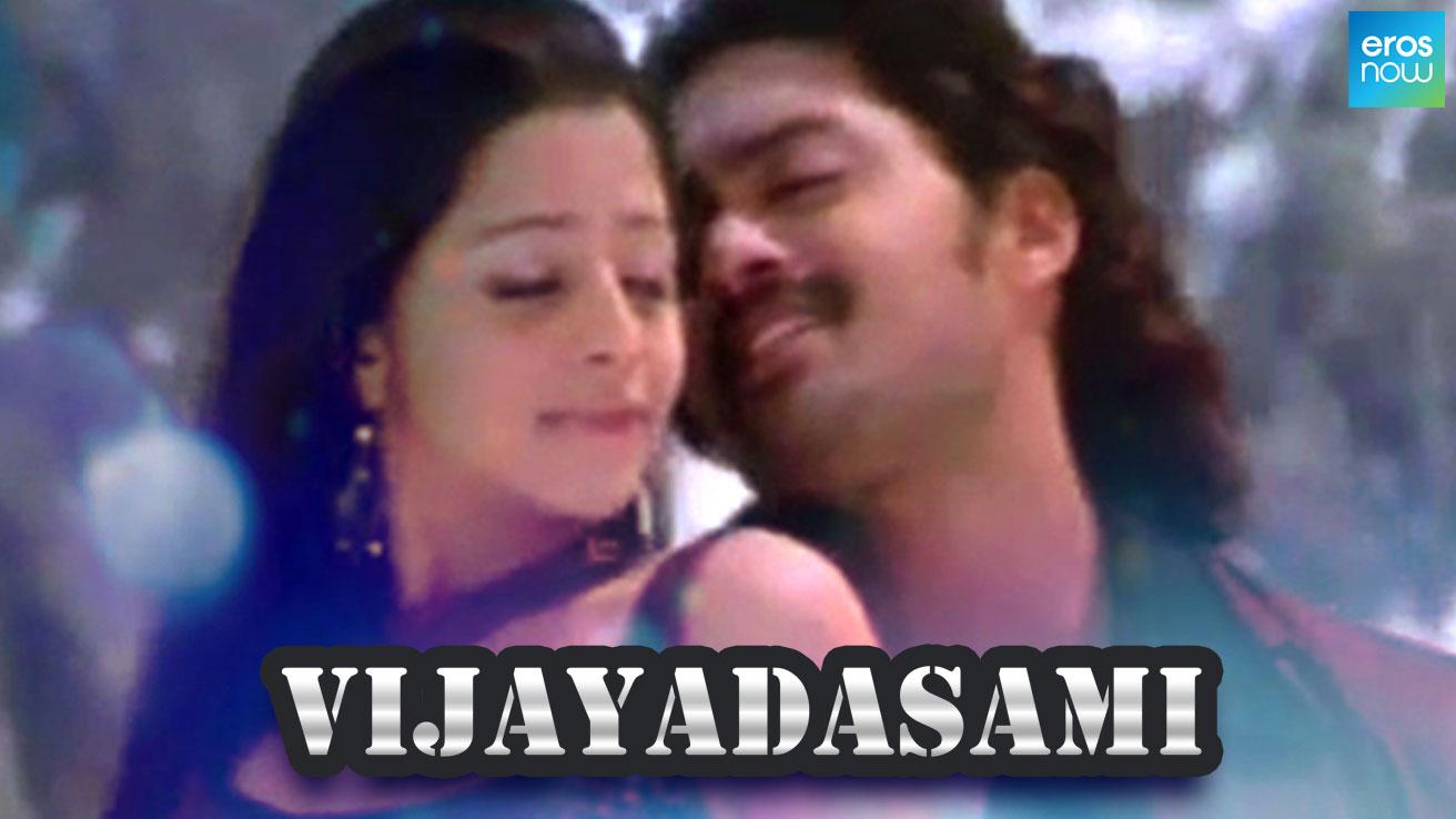 Vijayadasami