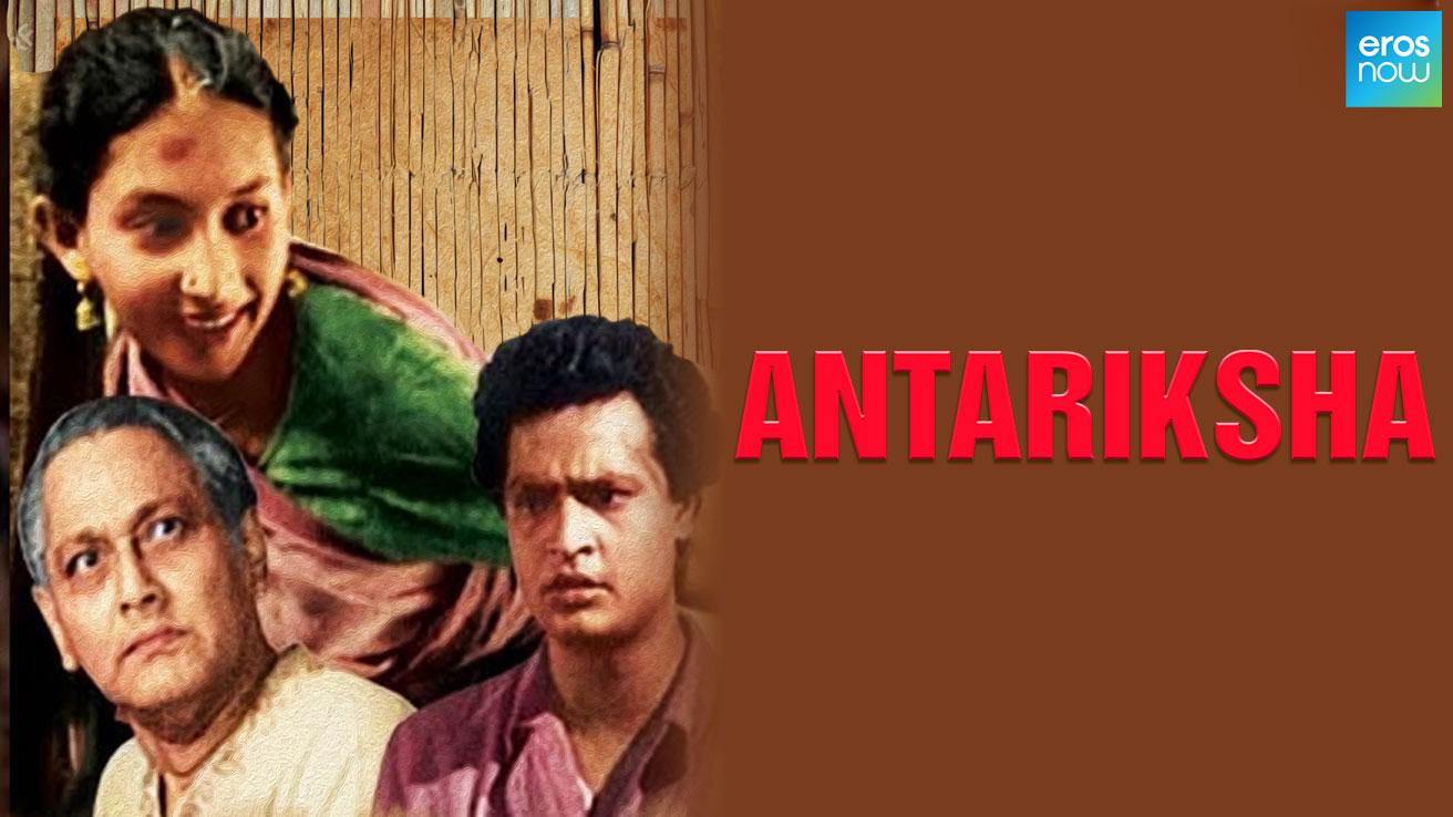 Antariksha