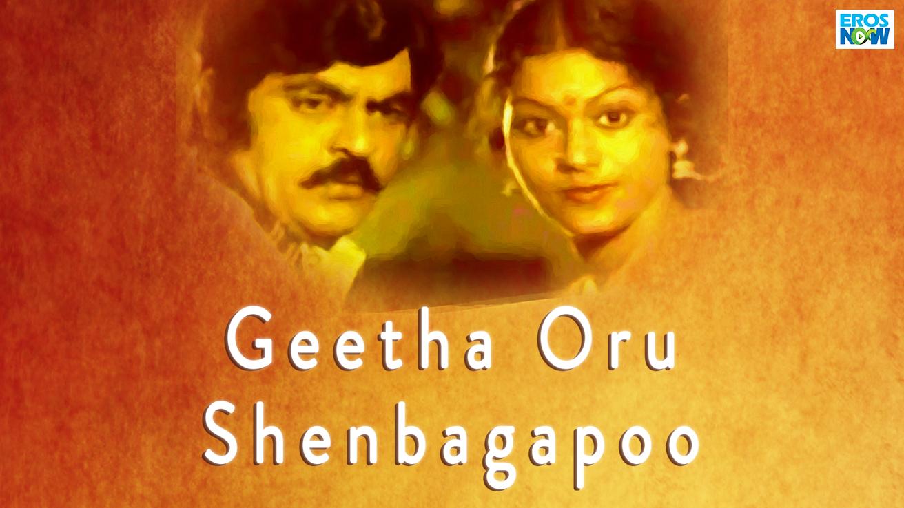 Geetha Oru Shenbagapoo