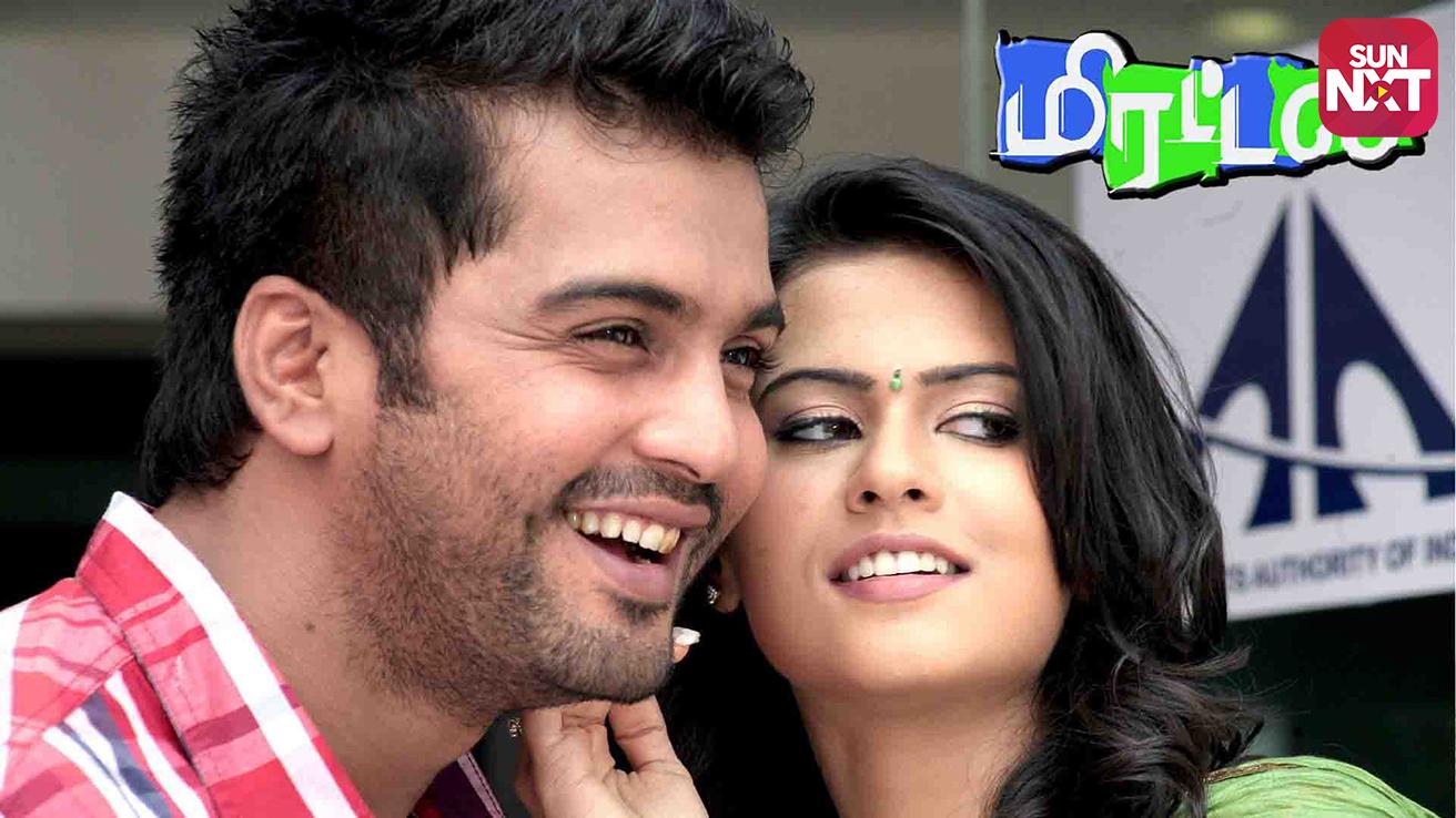 Mirattal Movie: Watch Full Movie Online on Jiocinema
