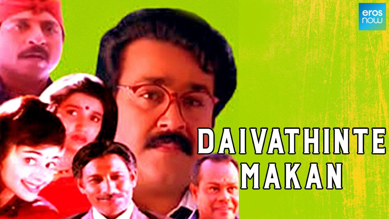 Daivathinte Makan