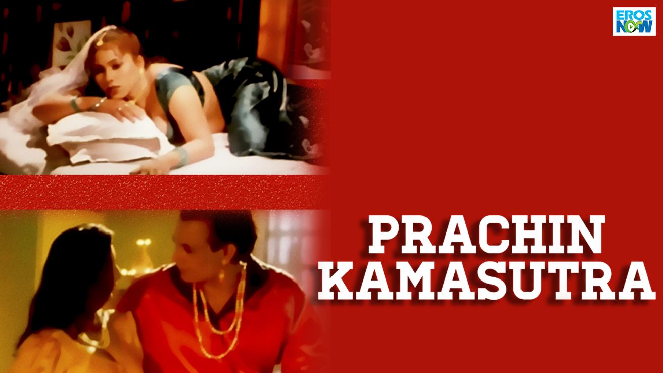 Prachin Kamasutra