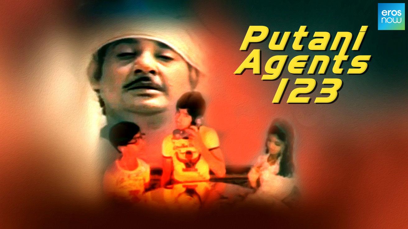 Putani Agents 123