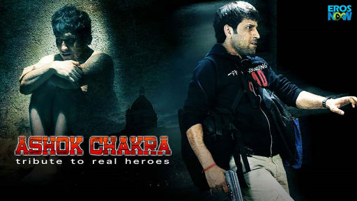 Ashok Chakra - Tribute To Real Heroes