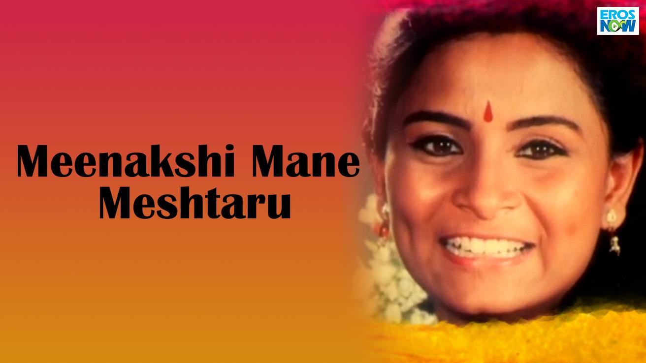 Meenakshi Mane Meshtaru