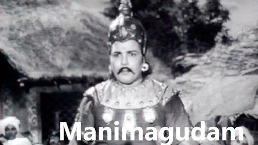 Mani Magudam