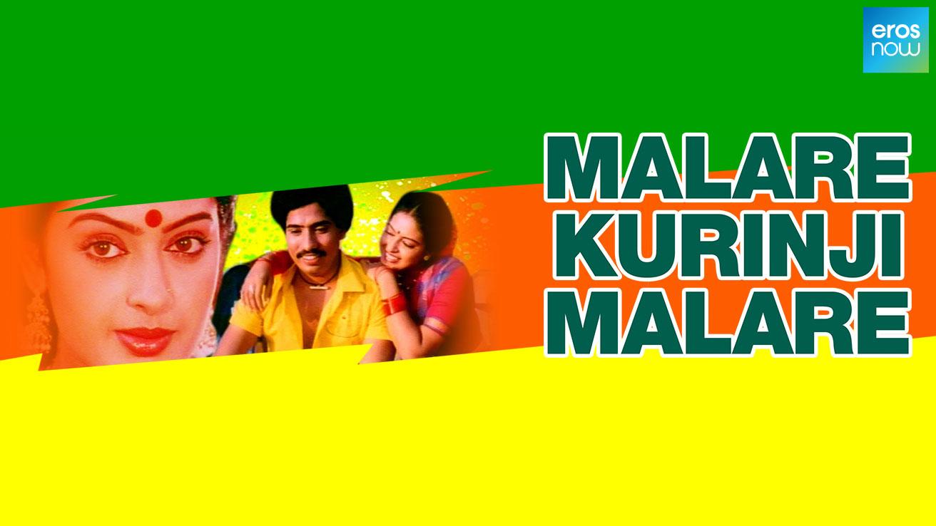 Malayur Mambattian