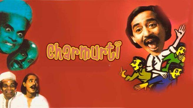 Charmurti