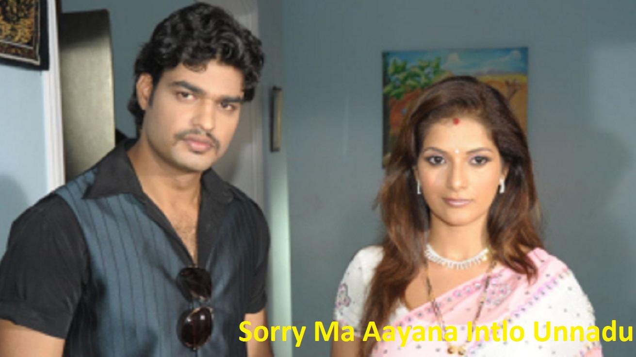 Sorry Maa Aayana Intlo Unnadu